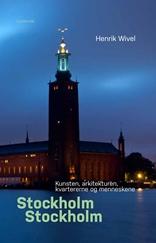 Stockholm Stockholm