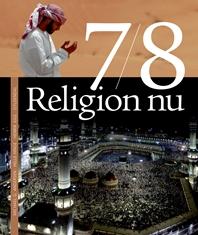 Religion nu 7/8. I-bog