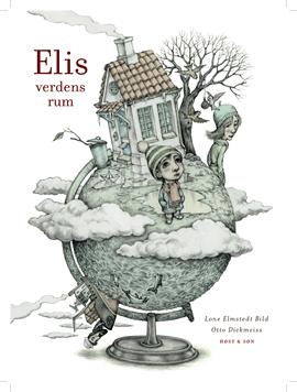 Elis verdensrum