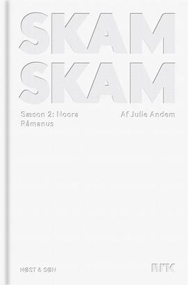 SKAM Sæson 2, Noora