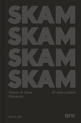 SKAM Sæson 4, Sana