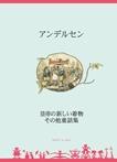 Six Fairy Tales. Japansk. Pastel