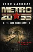 Metro 2033, pb